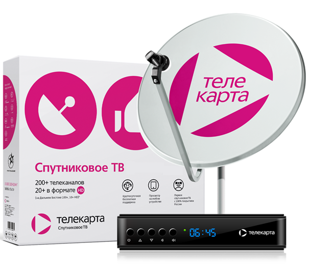 Комплект для Телекарта HD